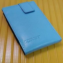 行動電源專用皮套-湖水藍