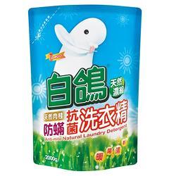 (加購)濃縮抗菌洗衣精 肉桂防蹣-補充包2000g
