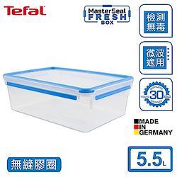 Tefal德國EMSAPP保鮮盒5.5L