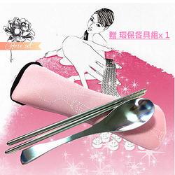 【贈送】不鏽鋼環保餐具組x 1