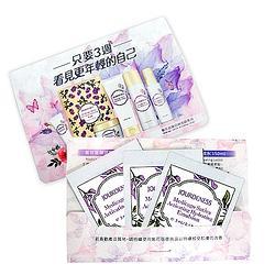 [贈品]紫花苜蓿體驗組