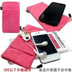 超細纖維手機布袋(布套)及酷狗整線夾-桃紅