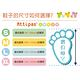 韓國Attipas 快樂學步鞋A19PRB-白雪公主 product thumbnail 4