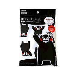 (贈品) 熊本熊野餐墊