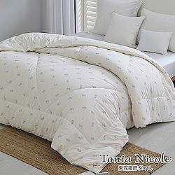 東妮寢飾 防蹣抗菌頂級100%法國羊毛被(雙人)