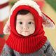 iSFun 綿羊斗篷 嬰兒連帽披肩圍脖 4色可選 product thumbnail 4