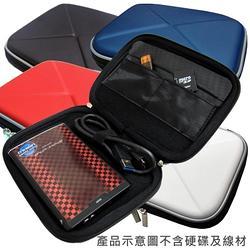 外接式硬碟防震包(硬殼)-四色可選-藍