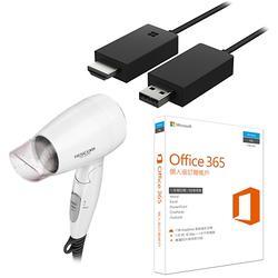 無線顯示轉接器+Office 365個人一年版+TESCOM 機能型負離子吹風機
