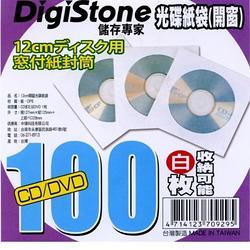 CD/DVD A級紙袋百片