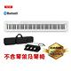 CASIO卡西歐原廠直營Privia數位鋼琴PX-S1000含琴袋.三踏板 product thumbnail 4