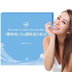 (加購)UDR雙專利HA膠原蛋白粉-5包入/盒