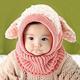 iSFun 綿羊斗篷 嬰兒連帽披肩圍脖 4色可選 product thumbnail 3