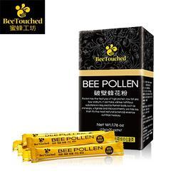 蜜蜂工坊BeeTouched 台灣破壁蜂花粉(2.5gx20包/盒)