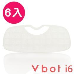 V-BOT  i6蛋糕機專用 3M濾網(6入)