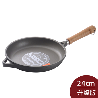 德國Berndes寶迪 Bonanza 木柄不沾鍋平底煎鍋升級版24cm電磁爐可用