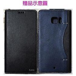 HTC U Ultra 原廠經典皮革翻頁式皮套( 贈品不挑色)