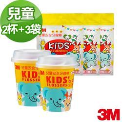 (加購)3M 兒童牙線棒組