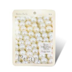 Petite Belle 珍珠煥白精華面膜25ml