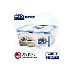 贈品-樂扣樂扣CLASSICS系列PP保鮮盒-正方形600ML