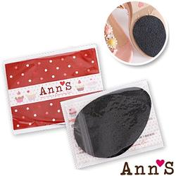 Ann'S品牌防滑墊