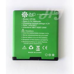 iNO CP100原廠電池(N85)