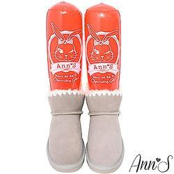 [贈品]Ann'S品牌專屬兔子充氣靴撐-紅