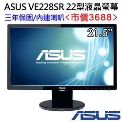 ASUS VE228SR 22型液晶螢幕