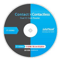 【加購品】【IT-100MU】非接觸介面SDK+4張感應卡套件組
