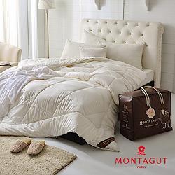 贈-MONTAGUT-超柔感羊毛被