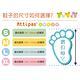 韓國Attipas 快樂學步鞋ASR01-彩紅黑底 product thumbnail 2