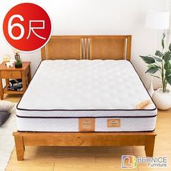 極致舒柔厚三線獨立筒床墊-6尺(軟硬適中)