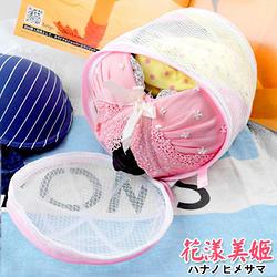 內衣專用洗衣袋 加購(1入) 立體折疊式(帶支架)