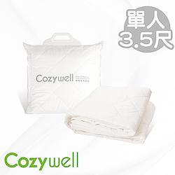 Cozywell 保潔墊-3.5尺