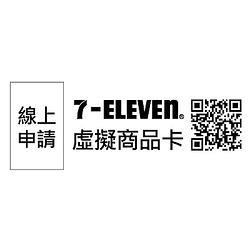 線上申請_7-11虛擬商品卡1000元