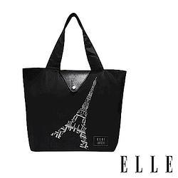 加購 ELLE 鐵塔插畫環保摺疊購物袋(黑色)