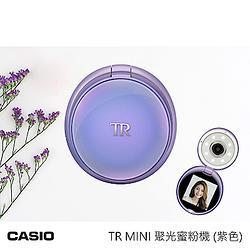 CASIO TR-MINI 單機 紫色