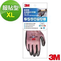 (加購)耐用型多用途DIY手套MS-100紅XL