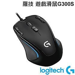 羅技 遊戲滑鼠G300s