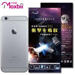 Moxbii iPhone 6/6s 4.7吋 太空盾 9H 抗衝擊 背面 保護貼