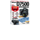 Nikon-D7500數位單眼相機完全解析