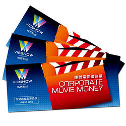 指定品牌買就送電影票二張,送完為止!