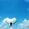 Ôm trọn bầu trời