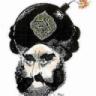 Fake Prophet (PBUH)