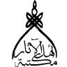 Abul Haarith