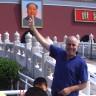 suzhou sid
