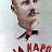 Capt. Jack Glasscock