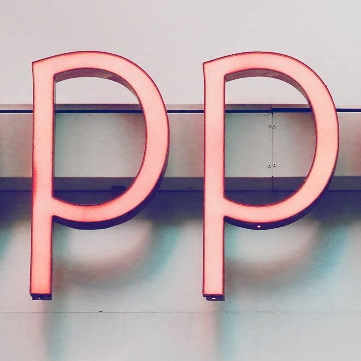 Philip Pearlman