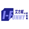 I-Funny艾方妮