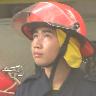 Hong Hot