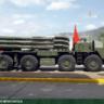Rattia BM-30 Smerch Vzla